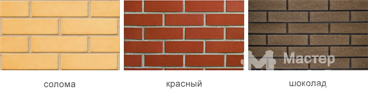 color-brick
