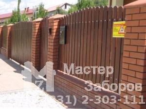 Комбинированный забор вокруг дома